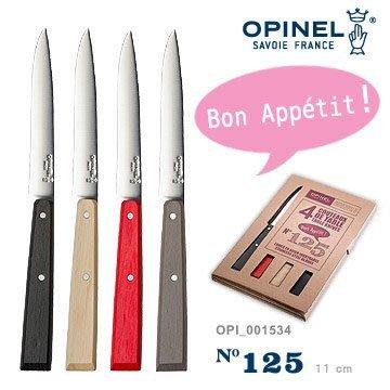 【angel 精品館 】 法國 奧皮尼OPINEL POP-inspired 彩色不銹鋼餐刀4件組001534