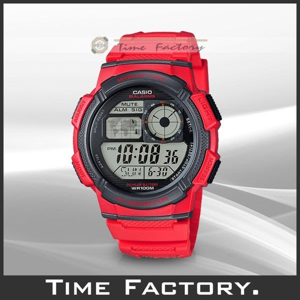 【時間工廠】全新 CASIO 多功能世界時區地圖錶 AE-1000W-4A
