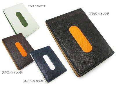 『小胖吉田包』四色預購 日本 日標 吉田 PORTER DOUBLE 卡夾/對開式 ◎129-03739◎免運費!