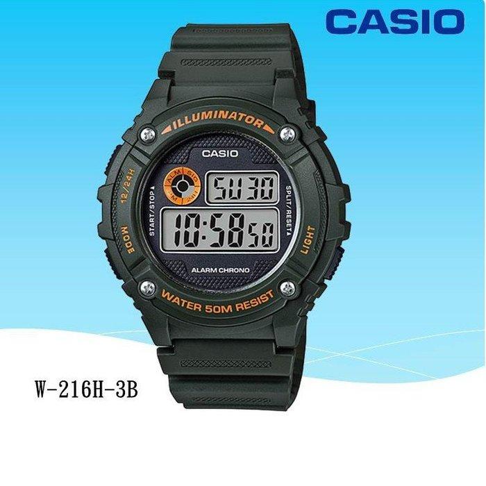 CASIO手錶 大字體運動款50米防水當兵軍用學生錶運動員 中性款男女大人 學生皆可【超低價】W-216H