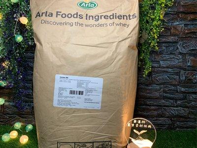 【樂濃衍】丹麥-Arla-3%乳清粉-發酵原料-飼料添加-25kg原裝包-(可為您包裝所需重量)
