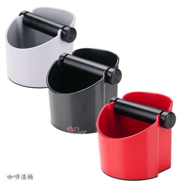 【ROSE 玫瑰咖啡館】Tiamo 迷你咖啡渣桶-三色 台灣製造 加贈毛刷一支