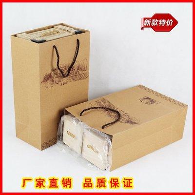 蜜久家通用紅酒禮品袋雙支裝葡萄酒手提紙袋紅酒紙袋高檔包裝禮盒定做制#精美時尚
