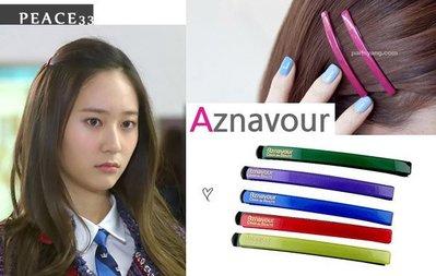 【PEACE33】正韓國AZ品牌進口空運。髮飾飾品 阿茲娜 繼承者們 鄭秀晶李寶娜 可愛注目糖果一字髮夾/邊夾。現+預