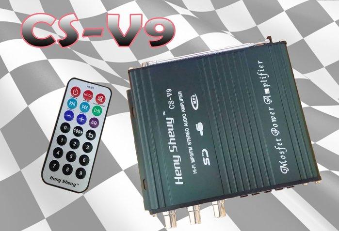 TRAO小棧 ~ CS-V9汽車 機車 家用 擴大器 擴大機  可插 SD卡 USB 2聲道可讀MP3