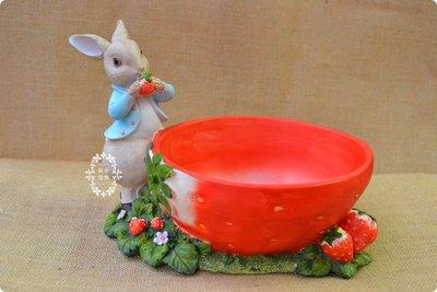 【歐舍傢居】經典比得兔系列--波麗製紅色草莓兔子果盤 小 糖果盤置物盒糖果盒名片座鑰匙花盆燭台居家佈置送禮婚禮布置