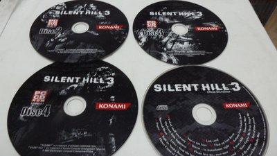 紫色小館-64-1-------SILENT HILL 3{1.2.3.4.5}