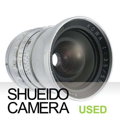 集英堂写真機【3個月保固】良品 KOWA 55mm F3.5 中片幅鏡頭 銀色 KOWA SIX 用 20410