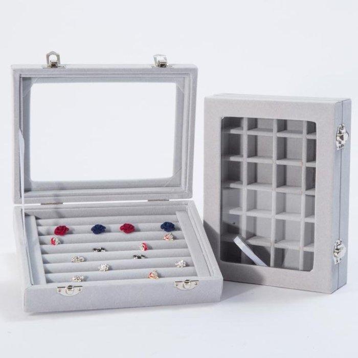 [特惠免運]耳環收納盒 lal絨布首飾收納盒小號便攜珠寶箱戒指耳釘耳環手鏈飾品展示盒子—《MONA》