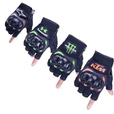 999半指手套男摩托車賽車山地車騎行手套 KTM硬殼自行車手套戶外手套下單後請備註顏色尺寸