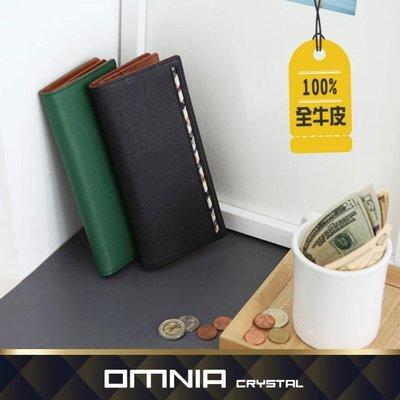 韓國OMNIA steal真皮男士長夾 NO.1161A