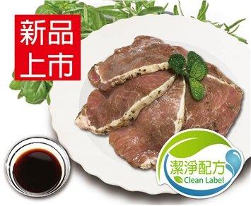 極禾楓肉舖~原味嫩豬排~