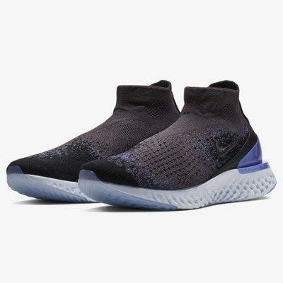 女鞋 NIKE Rise React Flyknit 編織慢跑鞋 灰藍襪套式中筒 輕量緩震 AV5553-055 公司貨