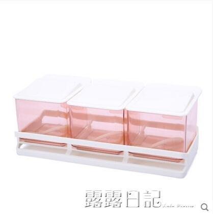 翻蓋塑料調味盒鹽罐瓶調料盒子套裝家用組合裝收納盒