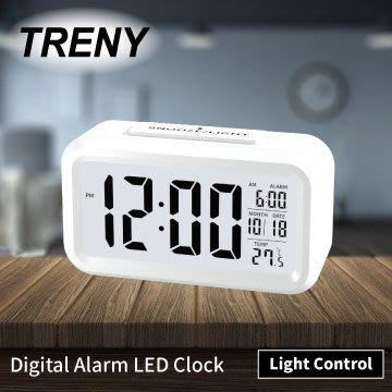 【TRENY直營】LED光控彩色鐘-白 靜音時鐘 電子鐘 光感鬧鐘 貪睡 聰明鐘 LED鬧鐘 白色背光 HD-G-4
