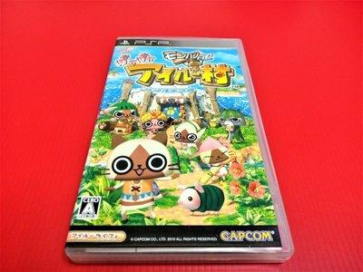 ㊣大和魂電玩㊣ PSP 魔物獵人日記 暖呼呼艾路村{日版}編號:N2---掌上型懷舊遊戲