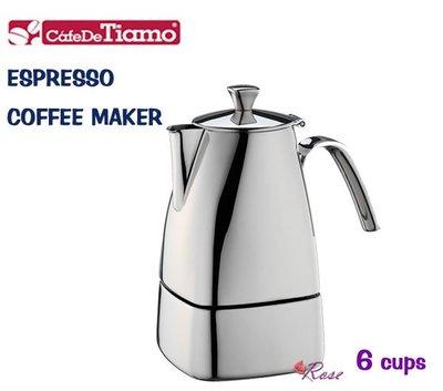 【ROSE 玫瑰咖啡館】Tiamo 新款 #505 不鏽鋼 速拆式 摩卡壺 6杯份另有3杯款..加贈圓型濾紙一盒