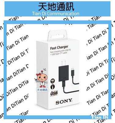 《天地通訊》SONY UCH32C 快速充電組 USB TypeC PD 公司貨 現貨供應※