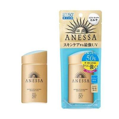 Shiseido - Anessa 超防水美肌UV乳液 SPF50 PA++++ 60ml