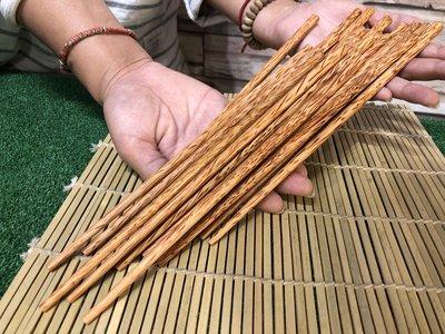通寶家 精選高檔椰子木筷  不易變形  高貴實用 極品工藝 (10雙/標)