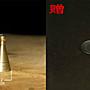 現貨I六蓮_(送香托)純銅塔香模塔香製作模具錐香模香粉模香道用品用具