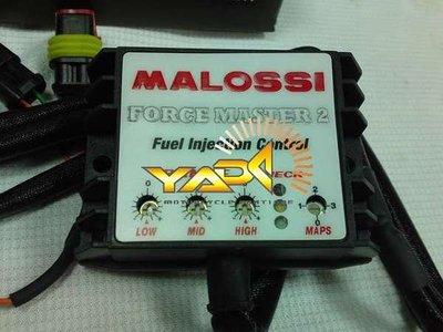 義大利 MALOSSI 供油電腦【VESPA LX / S / LX125 / LX150 / S125 / S150】
