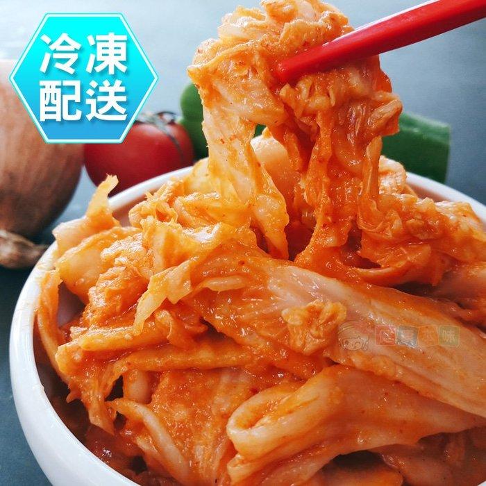 素黃金泡菜300g 低溫配送[CO1962702]健康本味