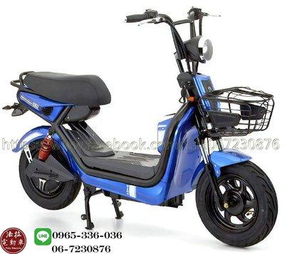 來店可享優惠免駕照 EGD-K1【法拉電動車 Fala Electric Vehicle】