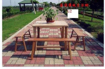 A012 {崙頂傳統原木家具行}~無橫桿傳統實木併框桌配實木板凳【接受訂作】