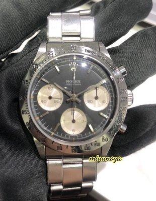 Rolex Daytona 老勞力士古董錶6239