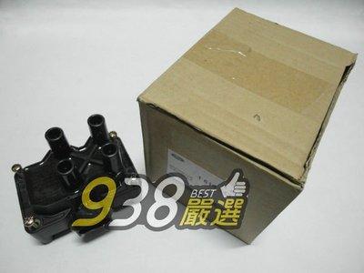 938嚴選 正廠 考耳 TRIBUTE 2.0 ESCAPE 2.0 METROSTAR 2.0 原廠 點火線圈