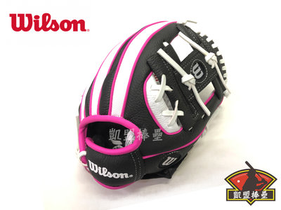 【凱盟棒壘】Wilson 兒童棒球手套 2021新款配色-黑白 工字檔 10吋 幼棒 WBW10020410 新北市