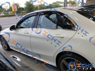 賓士 W205  原廠型 晴雨窗 /台灣製(w205晴雨窗 w205 晴雨窗 c250 c180 c200晴雨窗