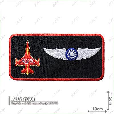 【ARMYGO】空軍F-16戰鬥機初級飛行員胸章