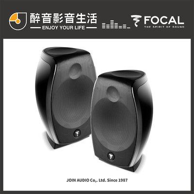 【醉音影音生活】法國 Focal Sib Evo Dolby Atmos 2.0 環繞喇叭/衛星喇叭/揚聲器.台灣公司貨