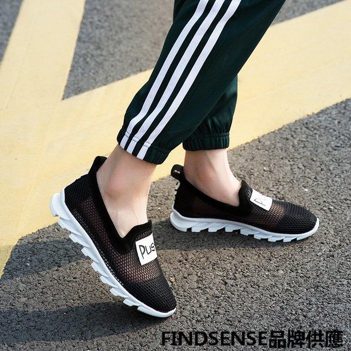 FINDSENSE品牌 夏秋款 新款 日本 女 高品質 個性  網布  一腳蹬 舒適 透氣皮質 休閒鞋  潮流鞋子