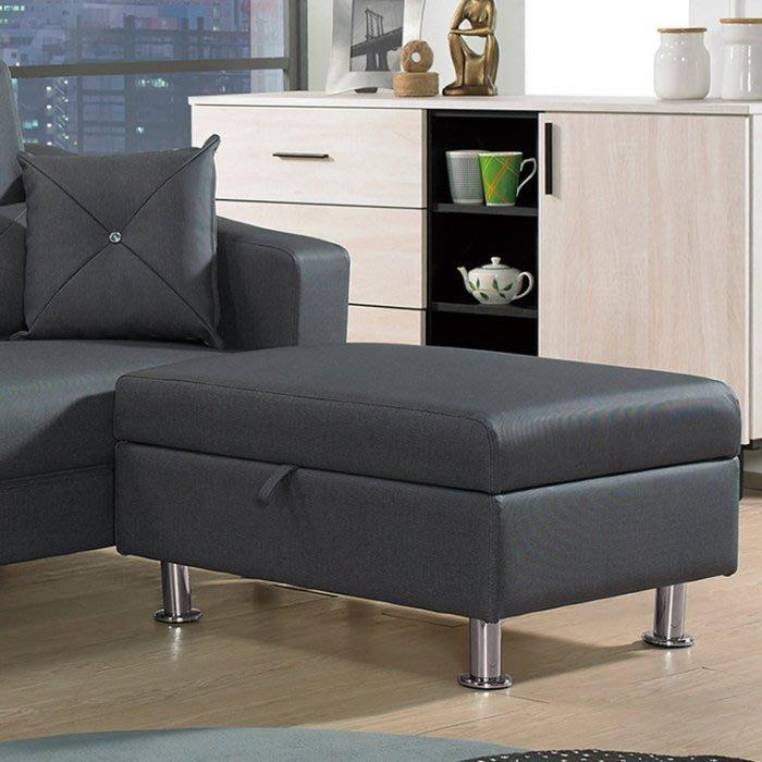 【DH】商品貨號 vc524-7商品名稱 《琳寶》貓抓皮收納型腳椅(圖一) 台灣製/可訂做.可掀開置物.主要地區免運費