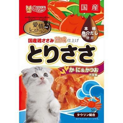【李小貓之家】日本Q-Pet 巧沛《愛情Cat系列-兩種口味-50g》