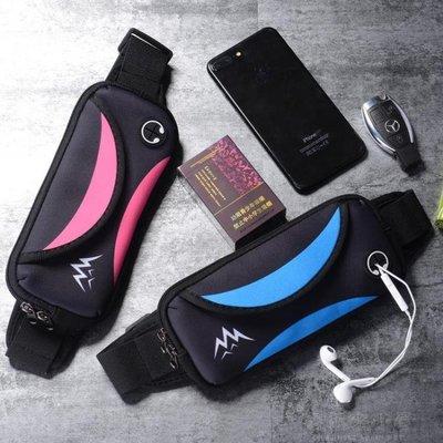 運動腰包男女跑步手機包多功能防水迷你健身裝備小腰帶包2018新款