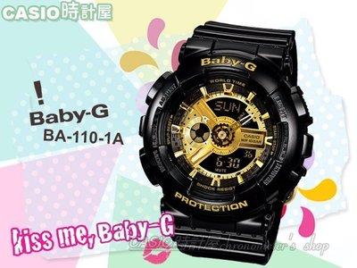 CASIO 時計屋 卡西歐手錶 BABY-G BA-110-1A 黑金 女錶 少女時代代言 防水(BA-110LP)