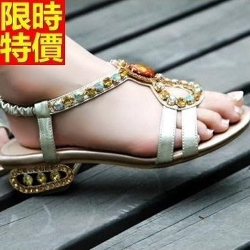 平底涼鞋 夾腳拖鞋-優質羊皮鏤空水鑽女休閒鞋子2色67d16[獨家進口][米蘭精品]