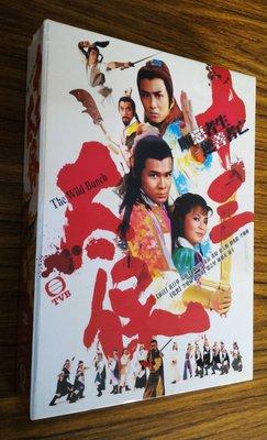 [影音雜貨店] TVB港劇 – 十三太保 – 五片裝DVD – 黃日華, 湯鎮業主演 – 全新正版