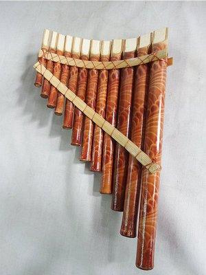 【自然傳統樂器屋】管排笛(大),排蕭,風律排笛,民族樂器,易吹易學