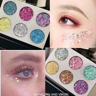 Korea正品現貨美妝beauty glazed 6色亮片眼影金蔥粉珠光亮片B22人魚之鱗閃亮舞臺妝