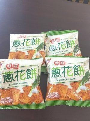 優選糖果餅乾~香蒜蔥花餅600公克裝130元~