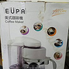 EUPA COFFEE MAKER 美式咖啡機
