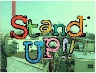 老店新開!日劇《Stand UP!!/日本派》二宮和也 山下智久DVD 競標價=結標價