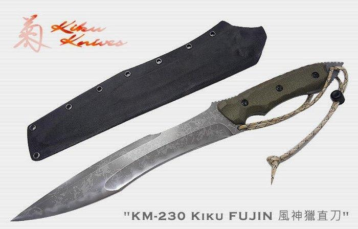【angel 精品館 】日本松田菊男 KikuMatsrda FUJIN風神大獵刀(OU-31鋼) KM-230