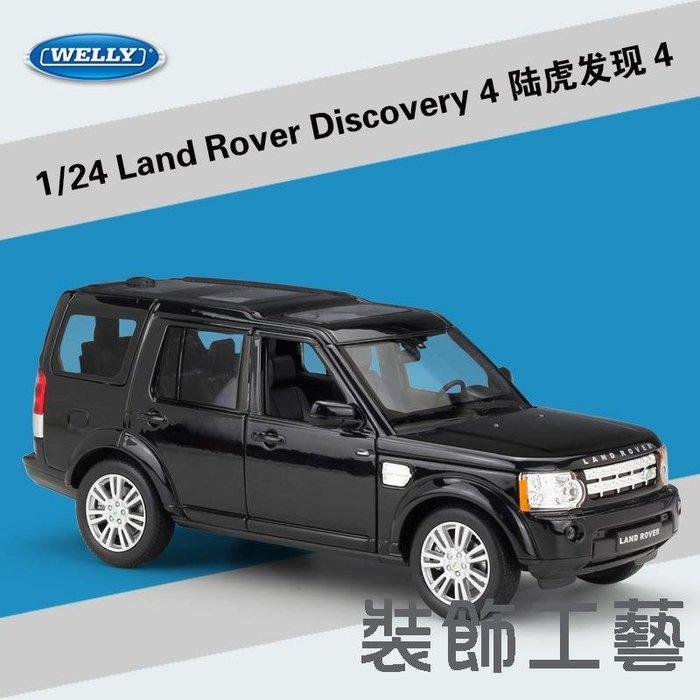 威利WELLY 1:24 路虎發現4 SUV越野車仿真合金汽車模型玩具