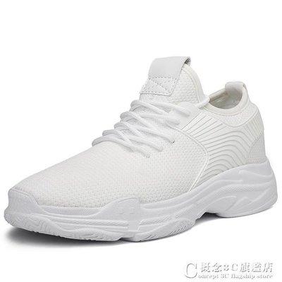 小白鞋男透氣休閒運動鞋子男士韓國內增高男鞋百搭鞋男